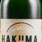 Hakuma Bio Matcha Tee